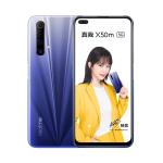 二手 手机 realme X50m(5G版) 回收