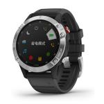 二手 智能手表 佳明 Fenix6 solar 回收